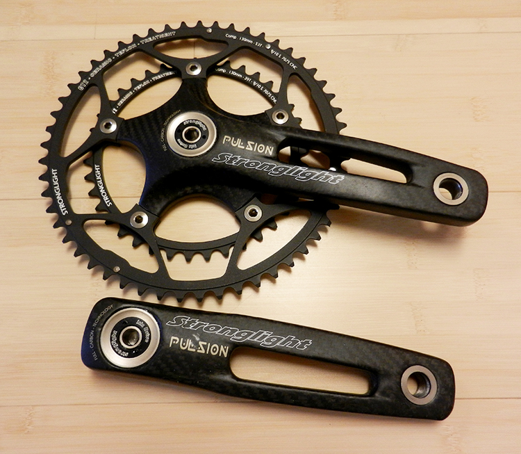 Stronglight Pulsion crankset